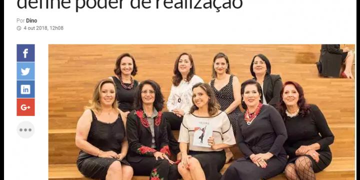 """Matérias Publicadas no site Exame e Terra : """"Livro """"Mulher"""""""